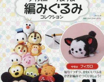 "Amigurumi Kit Figaro,""Disney Tsum Tsum Amigurumi Collection vol.35 Figaro"""