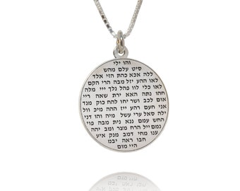 72 names of god,  Kabbalah jewellery. Sterling Silver 925, Judaika Jewelry, Jewish Jewelry, hebrew israel, evil eye protection, from israel