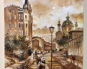 Richard's Castle.Beautiful, original oil painting, Signed, Ukraine, Kiev