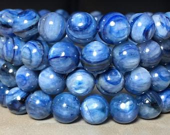 "8-8.5mm 7"" Strand Genuine Blue Kyanite Gemstone Round Loose Beads 7 inch Half Strand, 8-8.5mm Kyanite Gemstone, Blue Kyanite"