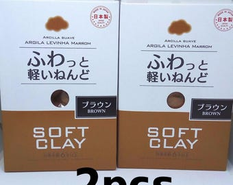 DAISO Soft Clay Brown 2 packs set Lightweight Modeling Air Dry clay japan