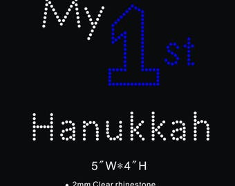 My 1st Hanukkah rhinestone hotfix transfer. Baby iron on holiday applique. Baby's first Hanukkah heat transfer diamante applique. Hanukkah.