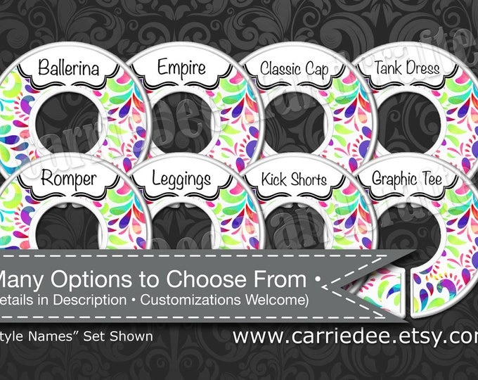 Dot Dot Smile Rack Dividers - Styles Dividers & Size Dividers Available - Fashion Consultant, Colorful Abstract, DotDotSmile dds