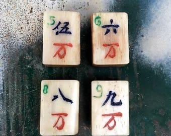 Vintage Mahjong Magnets, Super Strong Mah Jong Tile Magnets, Fridge Magnets, OOAK Magnet Gift Set