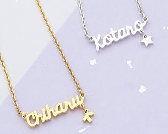 Name Necklace with Charm - Custom Name Necklace - Personalized Jewelry - Personazlized Gift - Gold Name Necklace