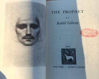 1985 The Prophet by Kahlil Gibran