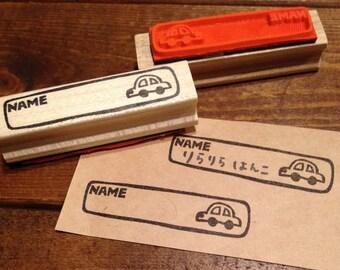 Car name Frame Rubber Stamp
