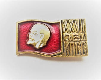 Lenin Pin Vintage Collectible Russian Soviet Pin Badge USSR History Pin 27th Congress CPSU Communism Propaganda Socialism  Communist Party