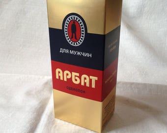 """Legendary Soviet Times Eau-de-Cologne  """"Arbat"""""""