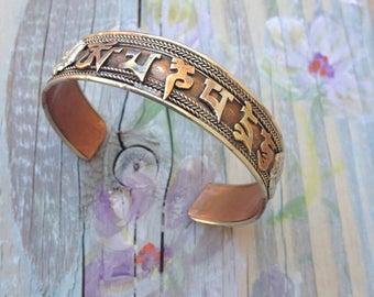 "Tibetan mantra bracelet-handcrafted ""om mani padme hum""mantra bracelet- adjustsable bangle bracelet- ethnic- spiritual unisex jewelry"