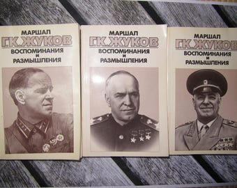 Marshal Zhukov memories and reflections Hero Soviet Union Great Patriotic War memoirs Russian Soviet military commander military literature