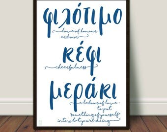 Greek words ** Philotimo . Kephi . Meraki ** positive digital poster, ideal for all the logophiles and the philhellenes!