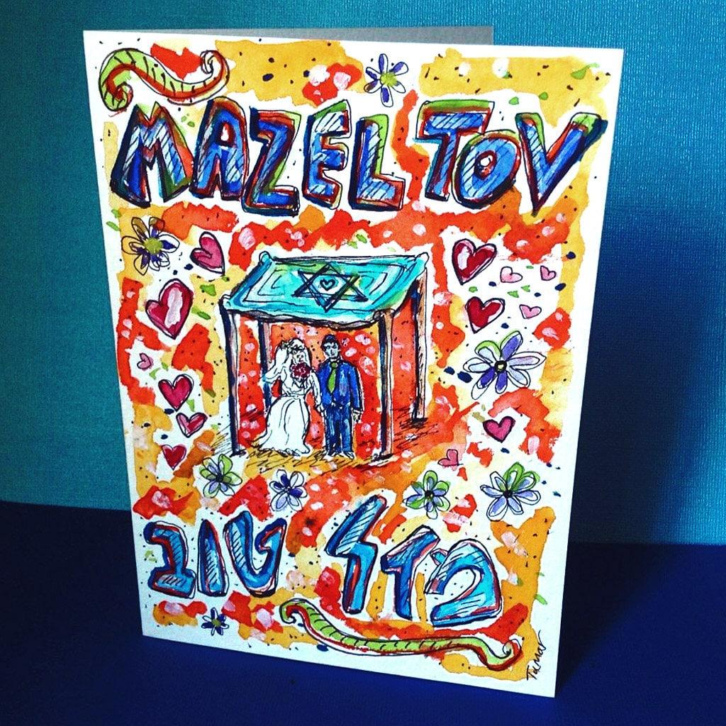 Jewish wedding card mazel tov card jewish art card mazel tov on jewish wedding card mazel tov card jewish art card mazel tov on your kristyandbryce Images