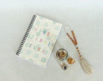 Islamic notebook gift teacher student pencils thank you