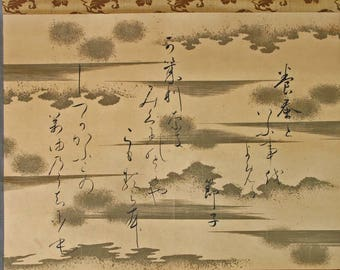 Japanese scroll with poetry