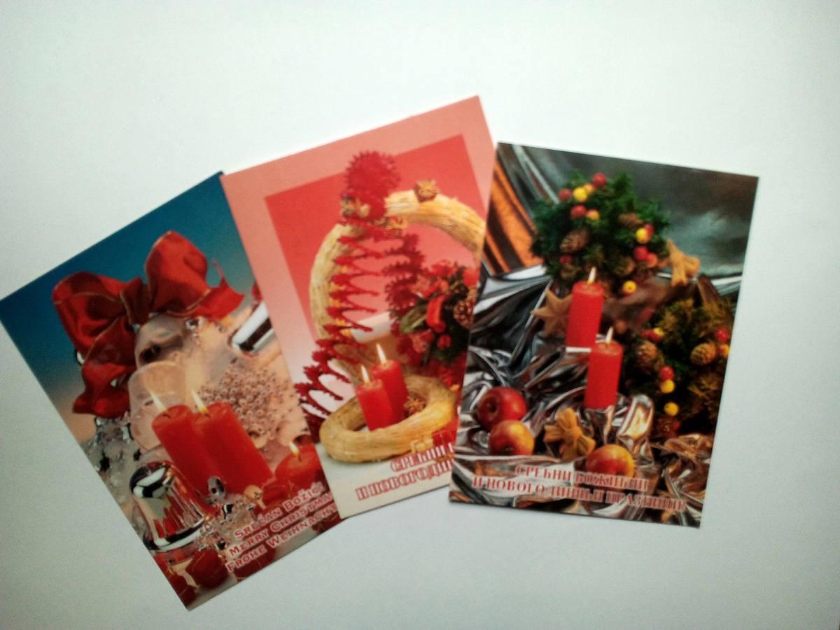 Serbian cyrillic christmas new year greeting card candlelight serbian cyrillic christmas new year greeting card candlelight apples vintage ex yu kristyandbryce Images