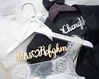 Personalized Wedding Hanger with Date, Bridal Hanger with Wood Name, Bridal Shower Gift, Custom Bride Hanger Laser Cut Gift for Bride Groom