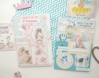 250 rubles! Folder for birth certificate, polis, Snilsa!