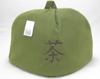 Linen Classic / Dome Tea Cozy (Cosy) 6-cup
