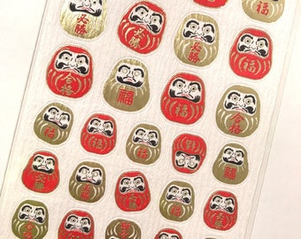 "Japanese Traditional Seal ""Daruma"",auspicious goods,lucky, schedule, planner,cute,kawaii,Tokyo,Japan,sticker,calendar stickers"