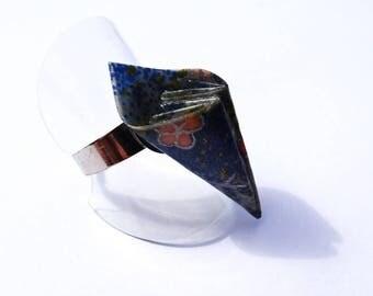 """""""Origami Peacock"""" ring petal"""