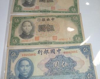 6 Banknotes China 1936 - 1940