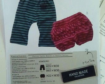 2 sewing patterns for baby, pants and bloomers Kiyohara House
