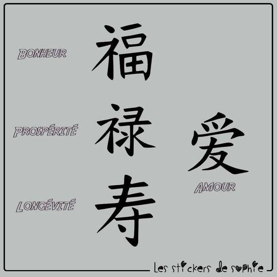 Favori Sticker Signes Chinois Amour Bonheur Prospérité CT58