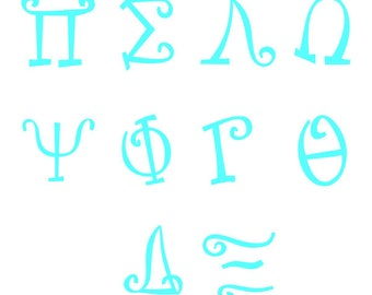 Curlz Curly Greek College Monogram Font Dots Alphabet Cuttable Design PNG DXF SVG & eps Decal File Silhouette Designs Cameo