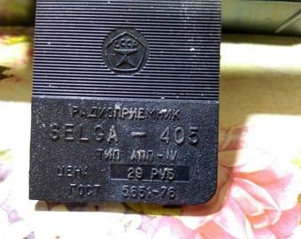 Vintage radio SELGA 405, made in ussr - soviet union, leather case LW/MW
