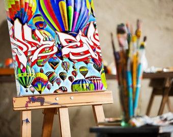 Emily - Custom Graffiti Name Sign, Graffiti Art Canvas Print, Personalized Canvas Wall Art, Abstract Graffiti Canvas