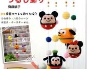 Round DISNEY Amigurumi Characters Mobiles - Japanese Craft Book