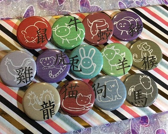 Chinese New Year Pins Set of 13 zodiac animals year of dog rabbit goat kawaii badges cute animals button set party favors kanji accessories