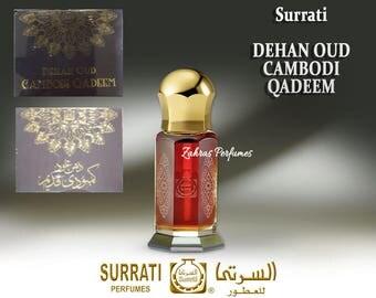 Dehan Oud Cambodi Qadeem 6ml Surrati - Aged Agarwood Oudh Perfume Oil - Aloeswood