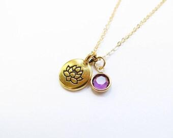 Lotus Birthstone Necklace 14kt Gold Fill Swarovski Crystal Necklace, Bridesmaids Gift, February Amethyst Birthstone, Personalized Custom