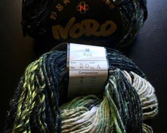 Noro Aya Yarn - Discontinued - Yarn Destash - Color 20, Lot A - Cotton, Silk, Wool Yarn - Noro Yarn