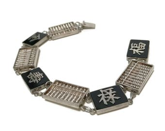 Vintage Sterling Silver Onyx Chinese Character Abacus Charm Bracelet c1960, functional miniature abacus