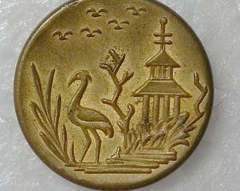 Standing Heron and Temple Building ~ Scarce Antique Brass Picture Button ~ Bird Pictorial ~ 5/8 inch 16mm ~ Grammys Buttons
