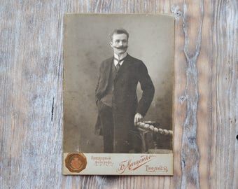 Antique Imperial Russian Cabinet card,Photo.Photographer of His Imperial Majesty Shah of Persia.