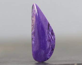Charoite Doublet AAA Fine Gemstone, Superb Quality Russian Cabochon (CA9176)