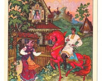Soviet songs illustration by Palekh artists, Vintage Soviet postcard (1969), artist A. Kotukhina