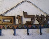 Vintage Judaica brass Shalom key holder wall hanging, made in Israel