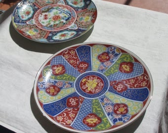 Vintage Imari Ware Decorative Plates Set Of Two One Chipped TLC