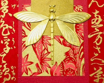 Beautiful Dragonfly~ Post It Note Holders