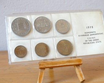 1978, Greek Coins, Old Coins, Drachmas Coins, Rare Coins, Set Coins, Antique Coins, World Coins, Collectible Coins, Drachma, Money Coins