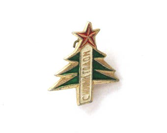SALE, Christmas tree, Happy New Year, Soviet badge, Vintage collectible badge, Soviet Vintage Pin, USSR, 1980s