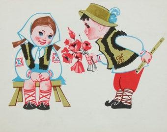 Boy and Girl in Hutsul Folk Costume - Artist O. Miklovda - Used Vintage Ukrainian Postcard, 1966. National Clothing Sopilka Flute Art Print