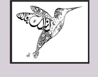 Arabic Calligraphy Print - Poetry by Rumi - Arabic Calligraphy Humming Bird - Modern Arabic Wall Art - White and Black - Farsi Poetry