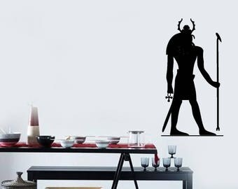 Wall Vinyl Decal  Ancient Egyptian God Kherpi Museum and School Decor  (#2703dn)