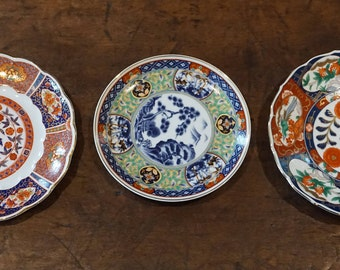 Collection of 3 Vintage Imari Plates/ Decorative Plates/ Wall Decor/ Made in Japan